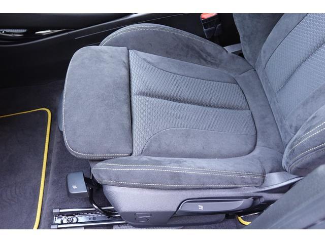 xDrive 18d MスポーツX ディーゼルターボ 禁煙車(18枚目)