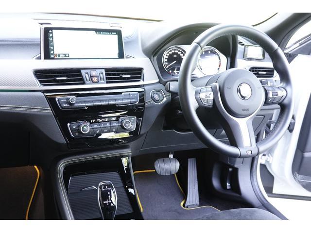 xDrive 18d MスポーツX ディーゼルターボ 禁煙車(20枚目)