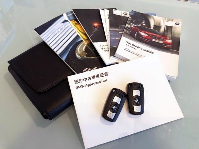 320iクーペ Mスポーツパッケージ iDrive Bカメラ(4枚目)