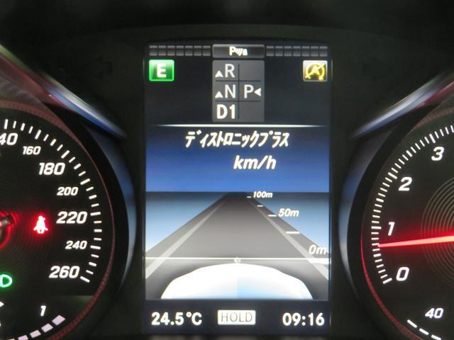 メルセデス・ベンツ M・ベンツ C180アバンギャルド レーダーセーフティ ベーシックPKG