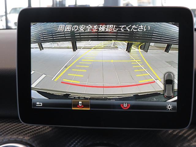 メルセデス・ベンツ M・ベンツ A180 スポーツ レーダーセーフティPKG AMGライン