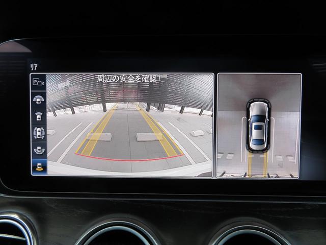 E250 アバンギャルド スポーツ デモカー 本革 Sルーフ(16枚目)