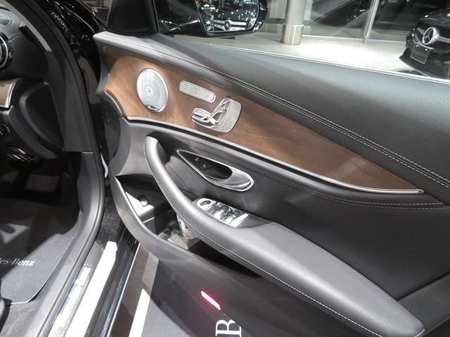 E450 4マチック エクスクルーシブ 展示車両(12枚目)