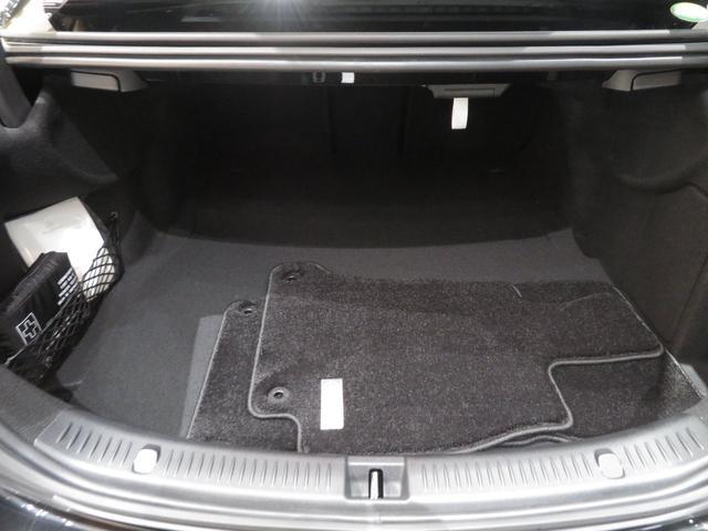 E450 4マチック エクスクルーシブ 展示車両(20枚目)