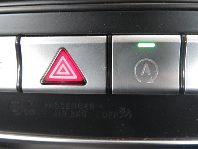 GLA220 4マチック デモカー レーダーセーフティ(15枚目)