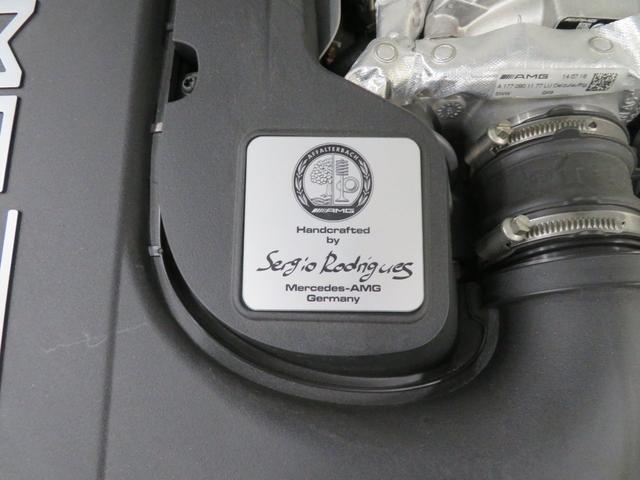 C63 Sクーペ 前期モデル デモカー サンルーフ 本革(20枚目)