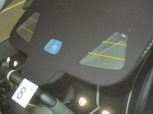 ◆レーダーセーフティパッケージ◆死角エリアに車両が侵入した際の注意喚起や、先行車を認識し速度に応じた車間距離を維持する機能など、事故を未然に防ぐ安心の装備が多数搭載!!