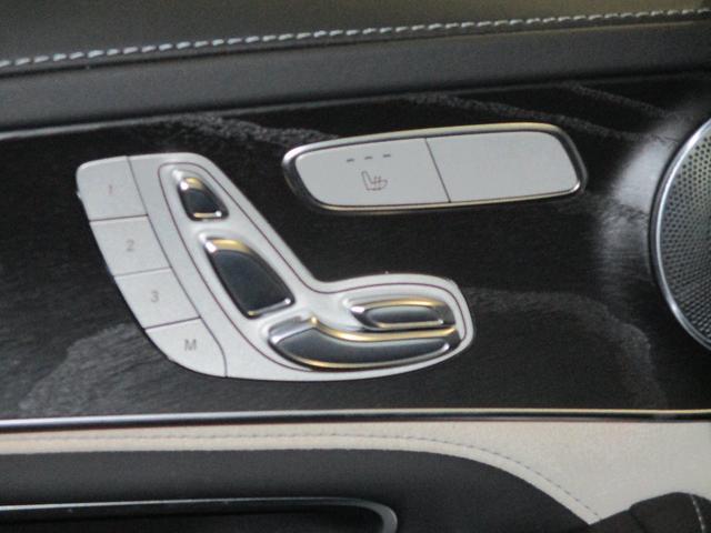 ◆メモリー付フルパワーシート(前席)◆シートポジションを電動で調節可能。シートやドアミラーの位置をメモリーでき、ボタン1つで呼び出せます。(3セット設定可能)