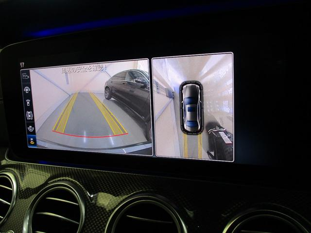 ◆パーキングアシストリアビューカメラ◆リバースに連動し、車両後方の映像をディスプレイに表示。バック時の運転操作をサポートします。