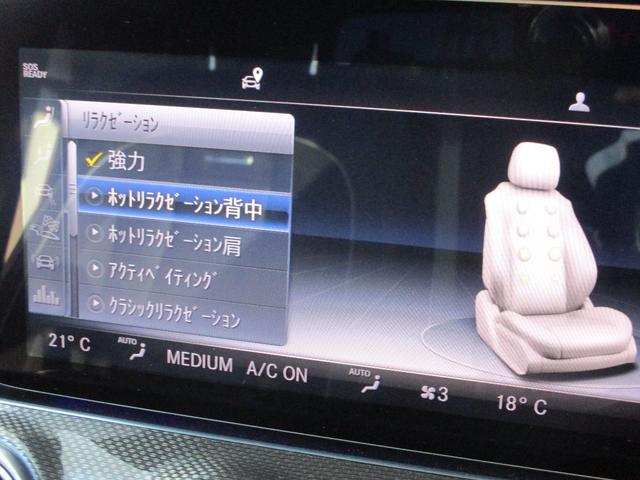 前席にはマッサージ機能付きのシートが採用されています。