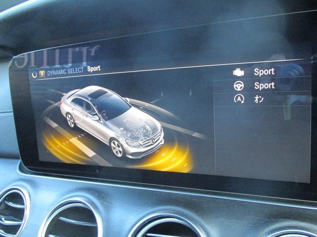 ◆ダイナミックセレクト◆標準設定のComfort、燃費性能優先のECO、スポーティなSport、ドライバーの好みでエンジン・トランスミッションなどを自由に設定できるIndividualが選択可能!