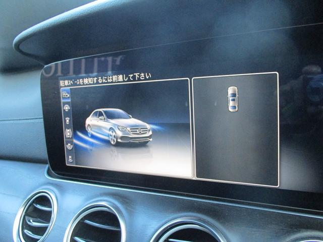 ◆自動駐車システム◆COMANDコントローラー横のボタンを押すとシステムが作動。スペースを見つけてそこを選ぶと前進駐車、後退駐車のイラストが出ます。あとは車にOKを出してやるだけ。