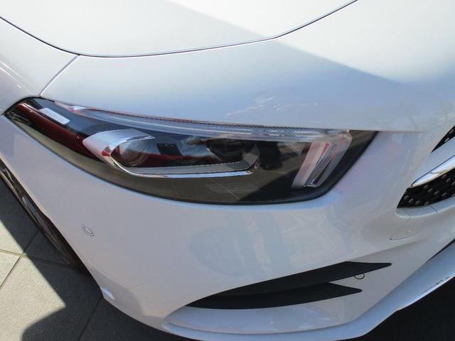 A180 スタイルセダン AMGライン デモカー レーダーセーフ HDDナビ AMGライン LEDライト メモリー機能付きフルパワーシート バックモニター 初回車検時まで走行距離無制限保証(8枚目)