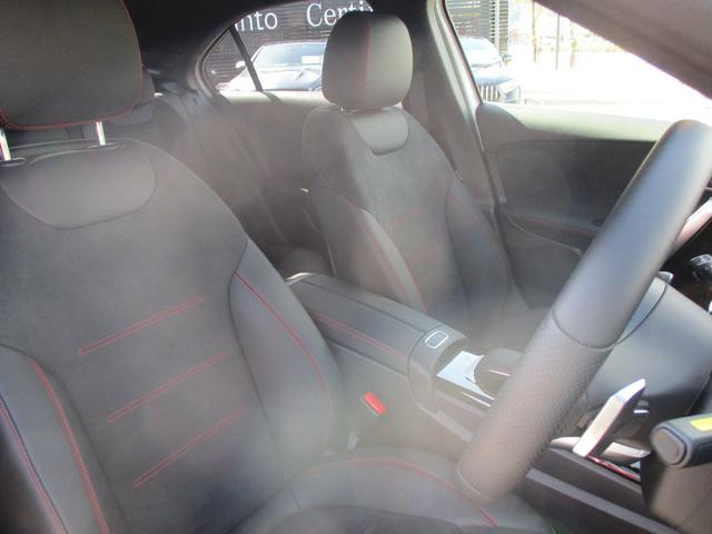 A180 スタイルセダン AMGライン デモカー レーダーセーフ HDDナビ AMGライン LEDライト メモリー機能付きフルパワーシート バックモニター 初回車検時まで走行距離無制限保証(13枚目)