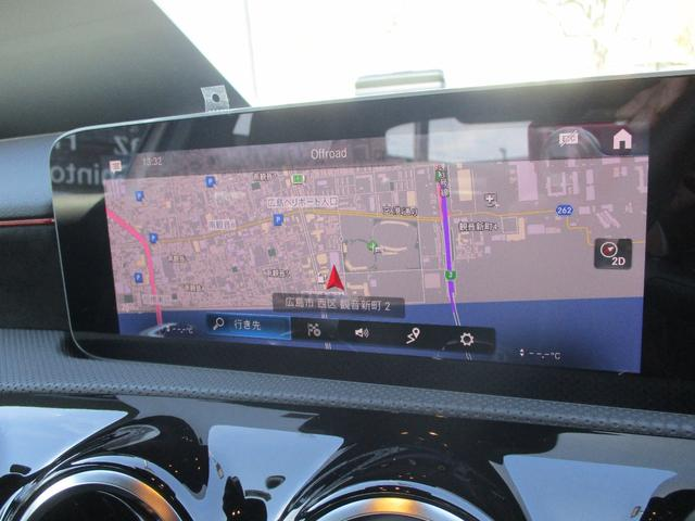A180 スタイルセダン AMGライン デモカー レーダーセーフ HDDナビ AMGライン LEDライト メモリー機能付きフルパワーシート バックモニター 初回車検時まで走行距離無制限保証(16枚目)
