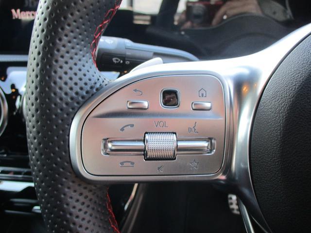 A180 スタイルセダン AMGライン デモカー レーダーセーフ HDDナビ AMGライン LEDライト メモリー機能付きフルパワーシート バックモニター 初回車検時まで走行距離無制限保証(21枚目)