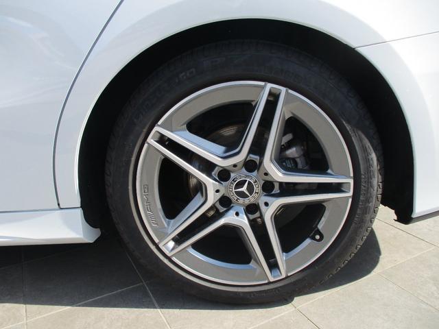 A180 スタイルセダン AMGライン デモカー レーダーセーフ HDDナビ AMGライン LEDライト メモリー機能付きフルパワーシート バックモニター 初回車検時まで走行距離無制限保証(31枚目)