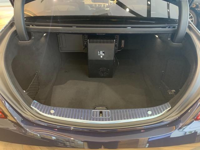 S560 ファーストクラスパッケージ(33枚目)