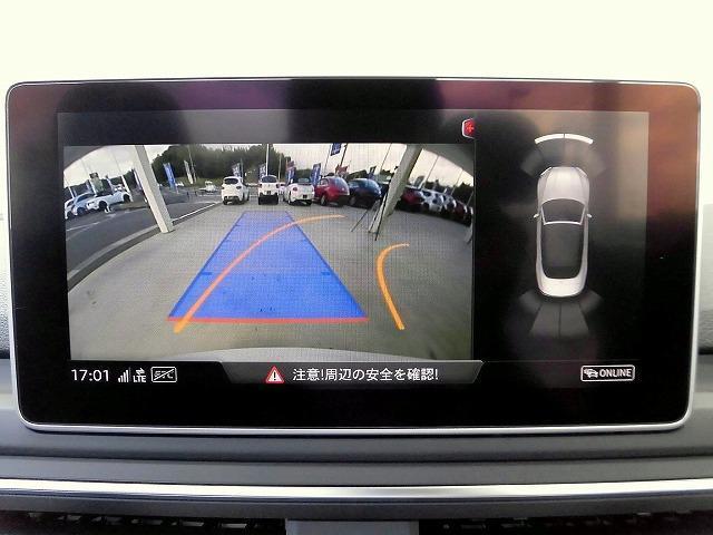 「アウディ」「アウディ A5カブリオレ」「オープンカー」「福岡県」の中古車15