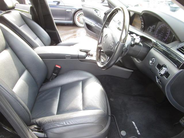 S350 ブルーエフィシェンシー グランドED キーレスゴー(13枚目)