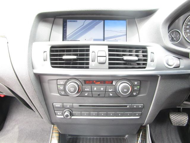 xDrive 20d 正規ディーラー車 HDDナビフルセグ(17枚目)