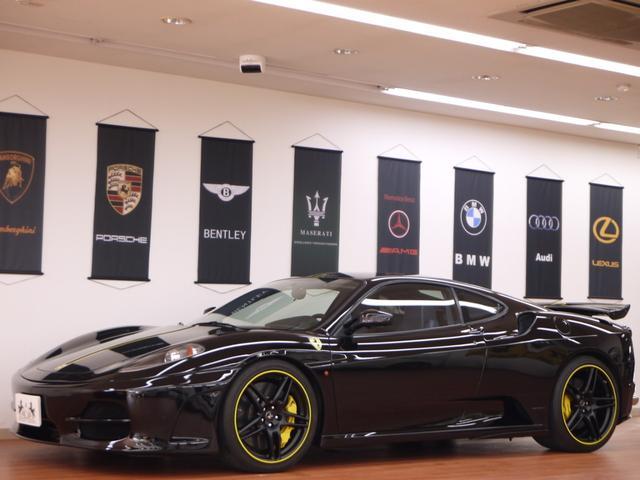 「フェラーリ」「フェラーリ F430」「クーペ」「岡山県」の中古車3