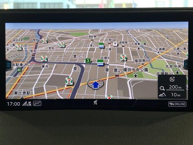 MMIマルチメディアインターフェース(ナビ 地デジ ETC)は、音声認識です。Bluetoothハンズフリーシステムを採用しているので、スマートフォンの音楽を再生できます。