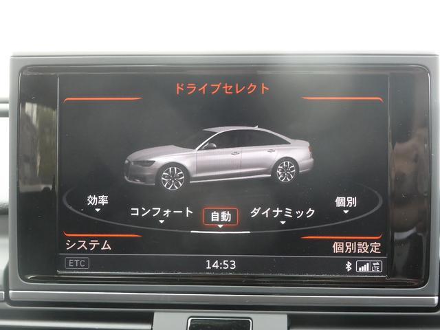 車両の走行特性をお好みで変更可能なアウディドライブセレクト。