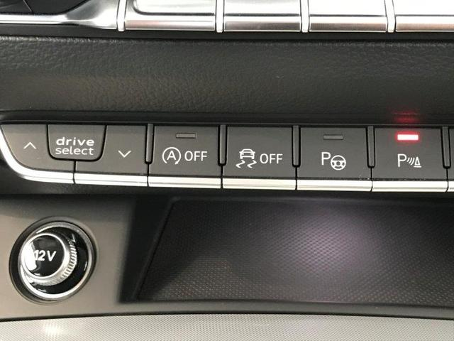 直感的な操作が可能なスイッチ類。