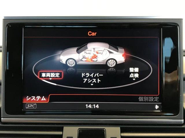 当社100台以上の在庫は「ヤナセオートモーティブ」で検索!URLは、http://u-car.audi.yanase.co.jp/