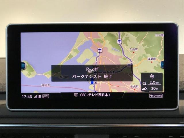2.0TFSIスポーツ レザー サラウンドカメラ マトリクス(9枚目)