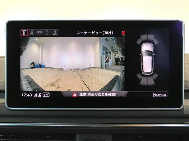 2.0TFSIスポーツ レザー サラウンドカメラ マトリクス(10枚目)
