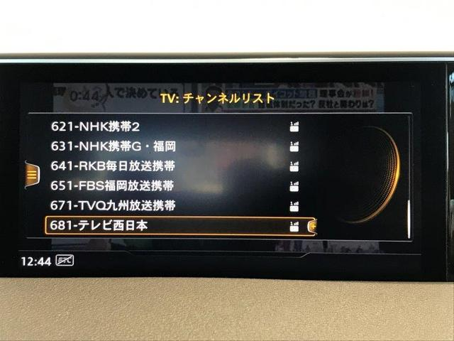 2.0TFSIクワトロ ベージュ革 7人乗 マトリクスLED(18枚目)