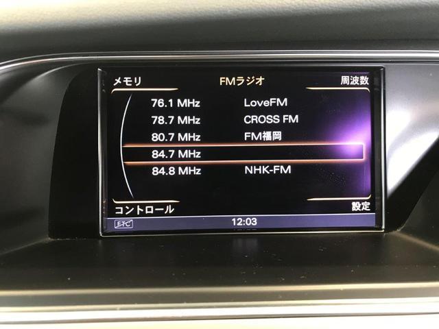 2.0TFSI Sライン リアカメラ キセノンライト(14枚目)