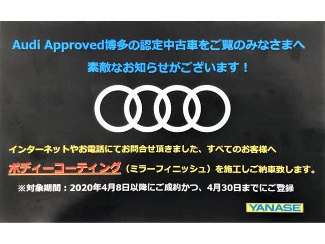 3.0TFSIクワトロ サンルーフ ベージュレザー 7人乗(2枚目)