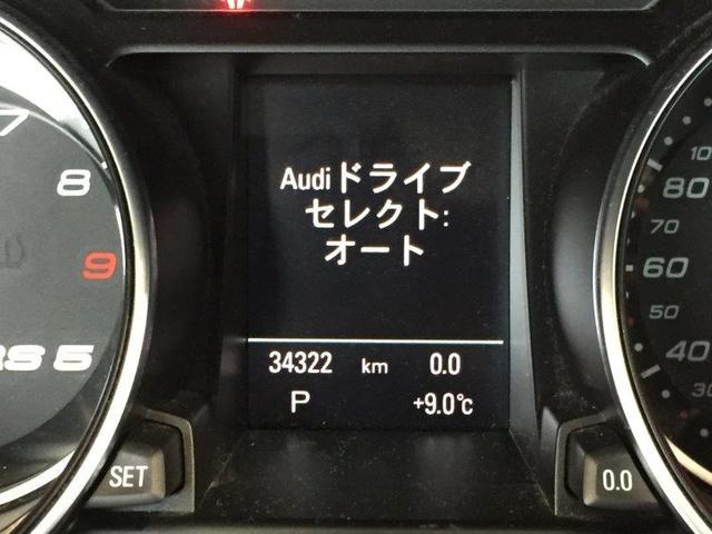 アウディドライブセレクト。お好みの運転性能をお選びいただけます。