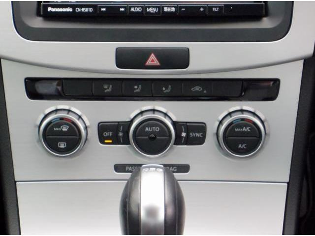 フォルクスワーゲン VW パサートヴァリアント R-Line Edition