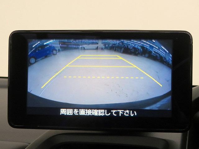 α シティブレーキアクティブシステム センターディスプレイ(14枚目)