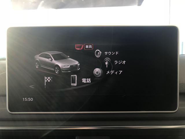 Audiのインフォメーション MMI搭載によりナビ、音楽再生、メディア再生、車両情報等をすばやく、快適に楽しむことができます。