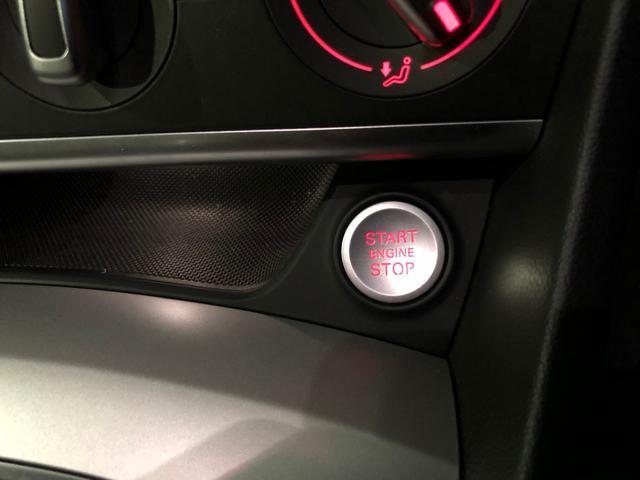 1.4TFSIスポーツ ワンオーナー 禁煙車 純正ナビ(MMI)  ETC LEDヘッドライト ヘッドライトウォッシャー スマートキー 前後障害物センサー リヤカメラ ブルートゥース対応 17インチアルミホイール 認定中古車(46枚目)