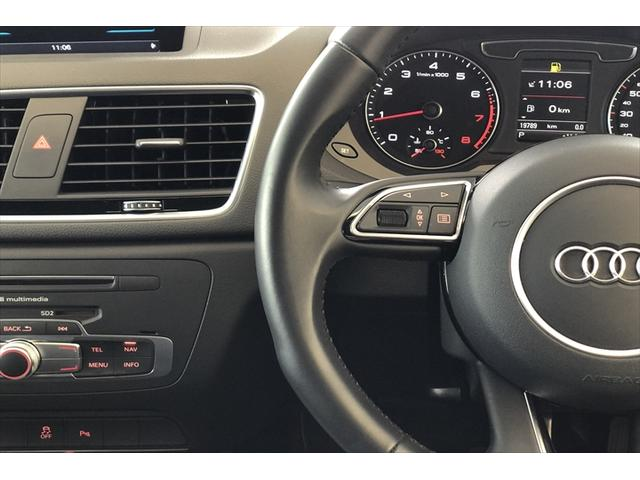 1.4TFSIスポーツ ワンオーナー 禁煙車 純正ナビ(MMI)  ETC LEDヘッドライト ヘッドライトウォッシャー スマートキー 前後障害物センサー リヤカメラ ブルートゥース対応 17インチアルミホイール 認定中古車(72枚目)