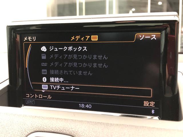 1.0TFSI純正ナビゲーション地デジTVスマートキー(7枚目)