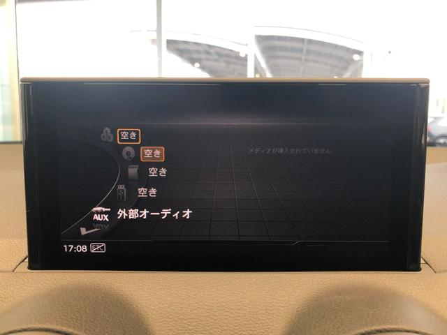 30TFSIスポーツ 純正ナビ 追従クルコン バーチャルCP(7枚目)