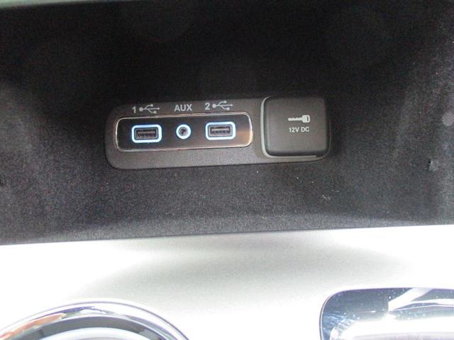 センタコンソールのスイッチで車高が選択可能