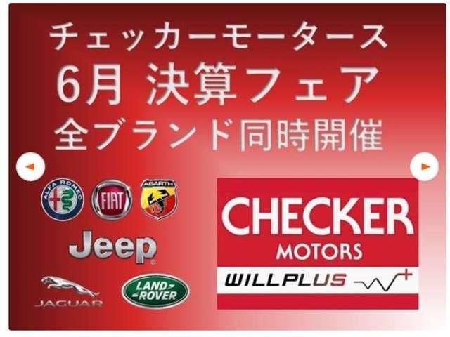 JEEP登録済未使用車&試乗車お買得キャンペーン