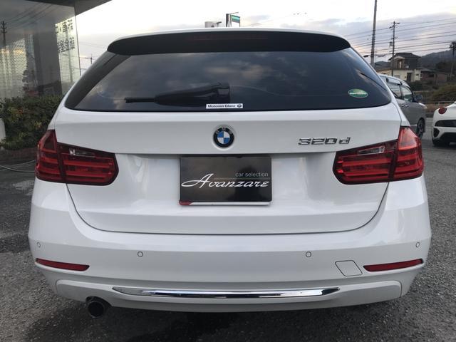 BMW BMW 320dブルーパフォーマンス ツーリングラグジュアリ