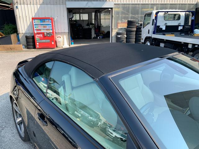 650iカブリオレ 全国対応半年保証付き 車高調 レザー(12枚目)
