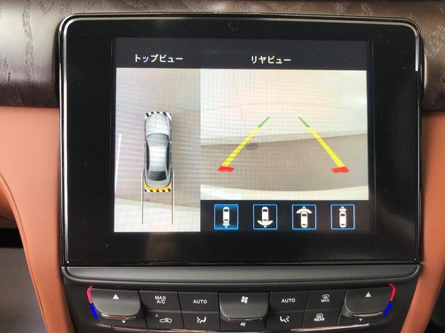 2019年モデル ドライバーアシスタンスパッケージ(10枚目)