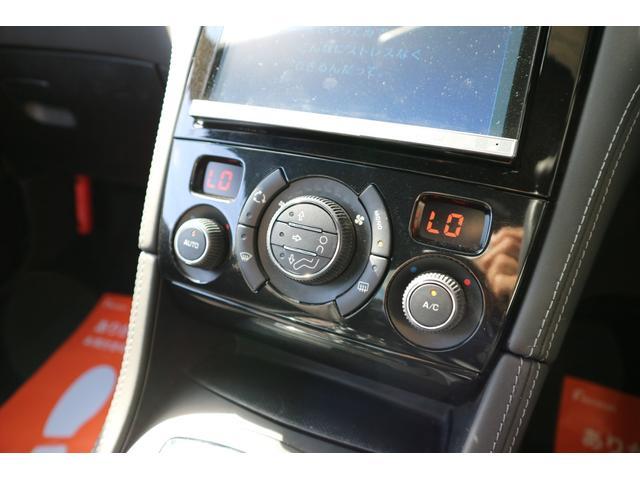 ベースグレード ワンオーナー インテグラルレザーパック 地デジ 社外ナビ 黒革 パークセンサー HID 前後障害物センサー シートヒーター パワーシート 可変リアスポイラー HID(15枚目)