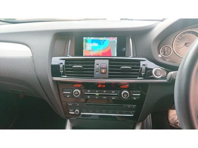 「BMW」「BMW X4」「SUV・クロカン」「広島県」の中古車10